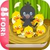 【無料版】みにくいアヒルの子 ~ぬりえで遊べる赤ちゃん・子供向けのアニメで動く絵本アプリ:えほんであそぼ!じゃじゃじゃじゃん童謡シリーズ - iPhoneアプリ