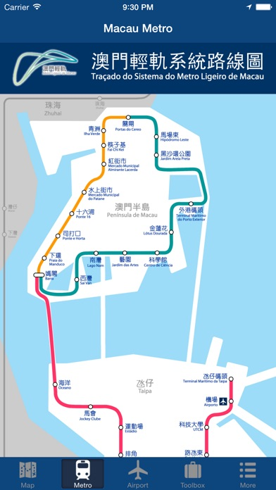 Macau fline Map City Metro Airport