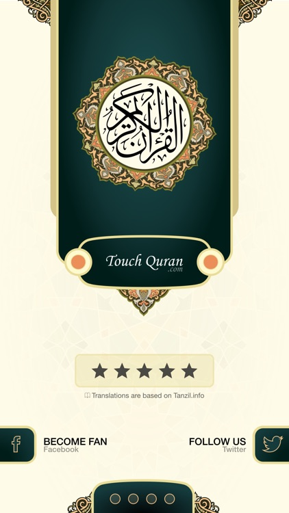 Touch Quran screenshot-4