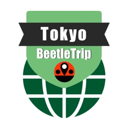 Tokyo travel guide and offline city map, Beetletrip Augmented Reality Japan Tokyo Metro Railways JR Train and Walks