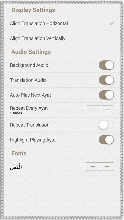 Quran Romanian screenshot-4