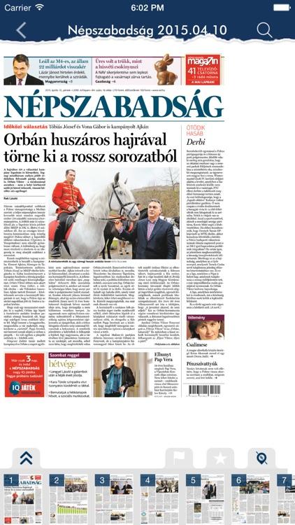 DiMag Reader 2 screenshot-4