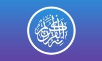 Quran TV for Muslim : Radio Islam with best reciters راديو و إذاعة القرآن الكريم للمسلمين