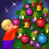 My Christmas Tree Lite