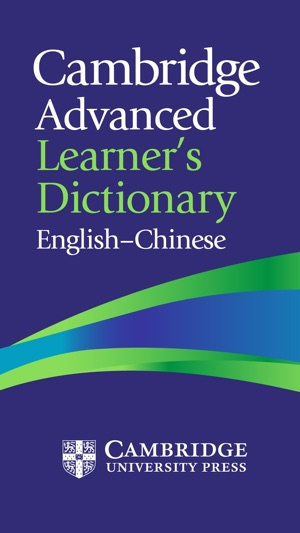 cambridge dictionary english to chinese