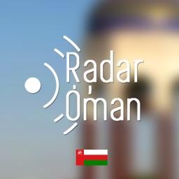 Radar Oman - رادار عمان