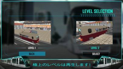 市路面電車運転指揮シムの3Dのおすすめ画像5