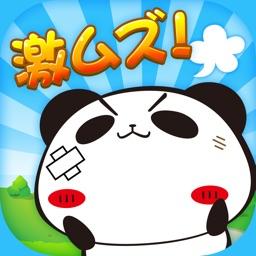 パンダのたぷたぷ~激ムズタップタップジャンプ~