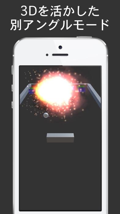 3Dブロック崩し - 爽快感のあるシンプルで簡単な無料ゲーム紹介画像3