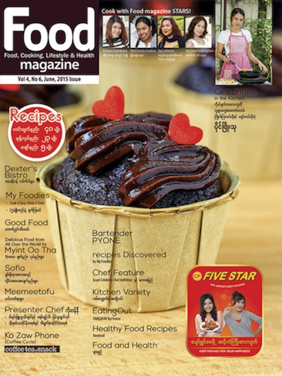 Food Magazine Myanmar