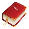 Nitnem - Essence of life
