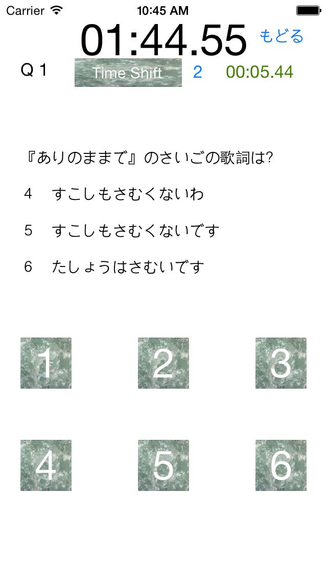 クイズ forアナと雪の女王のおすすめ画像3