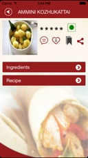 Indian food recipe cook indian food on the app store iphone screenshots forumfinder Images