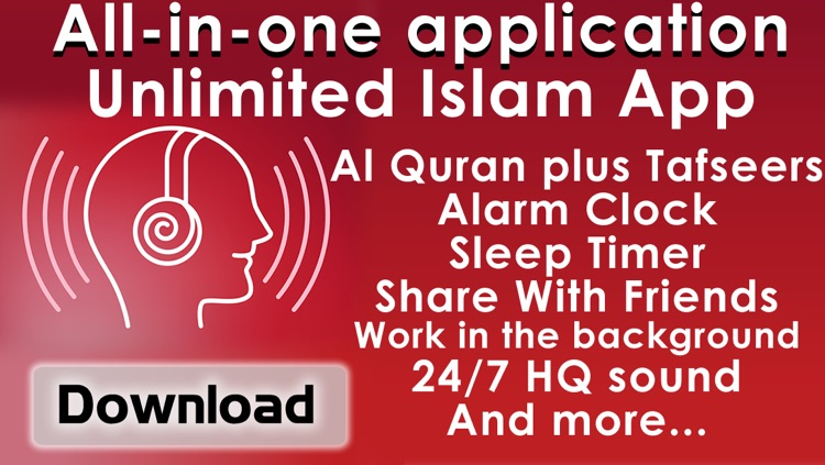 Al Quran آل القرآن and Islamic audio tafsir app - 24/7 voice
