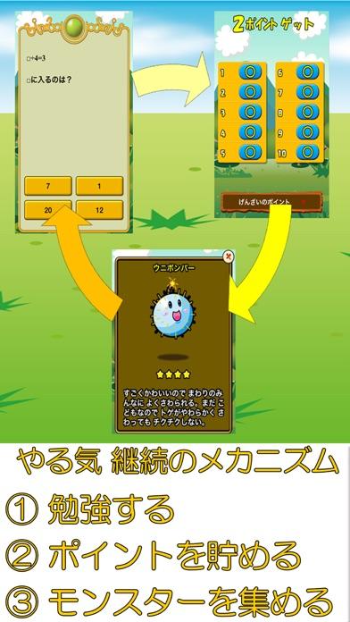 ビノバ 小学生の計算ドリル,漢字ドリル-無料-スクリーンショット5