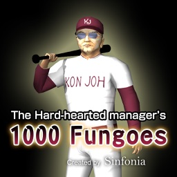 The Hard-hearted Manager's 1000 Fungoes