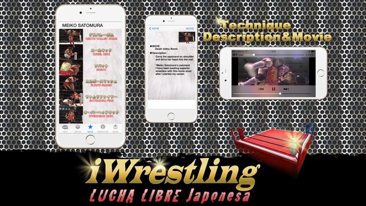 iWrestling ver All star tournament of Women's pro-wrestling