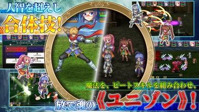 RPG アスディバインディオス - 無料版のスクリーンショット3