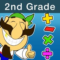 Activities of Math & Smart Pirates. SeaFight. 2nd Grade.