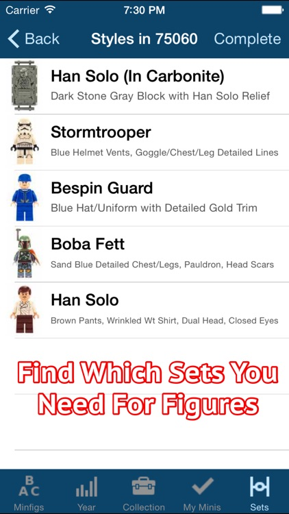 SWMinis - Lego SW Minifig Collector screenshot-3