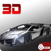 Super Speed Racing Pro