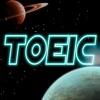 TOEIC GalaxyWord - iPadアプリ