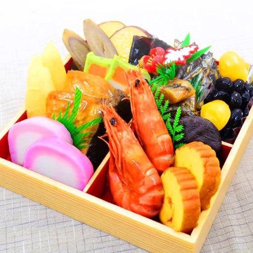 Japanese Cuisine Guide