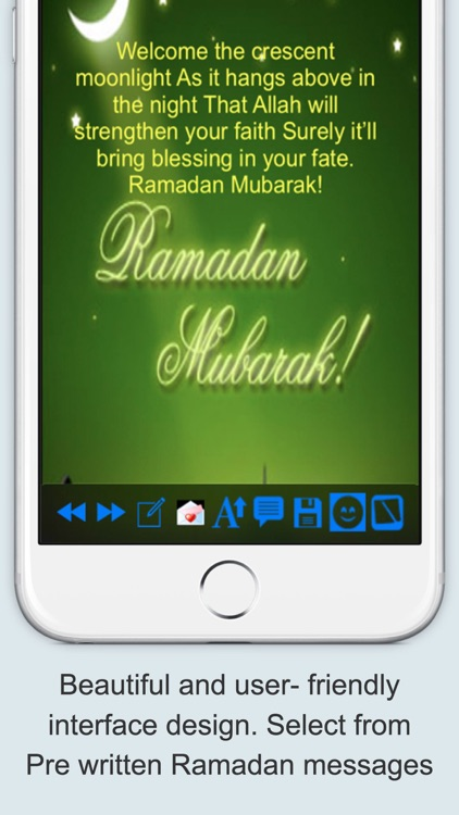 Happy Ramadan Mubarak.Create and Send Ramadan Greeting Cards With Text and Voice Message screenshot-0