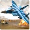 戦闘機ジェット タンク攻撃戦争 3D