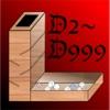 TRPG多面骰模擬器