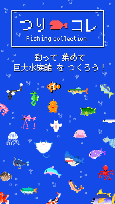 Fishing Collection - Work a grand aquarium - screenshot one