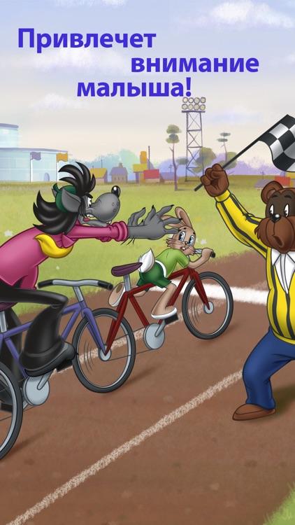 Ну, погоди! Олимпиада. Интерактивная мультикнига «Союзмультфильм» для мальчиков и для девочек научит играть в спортивные игры! screenshot-3