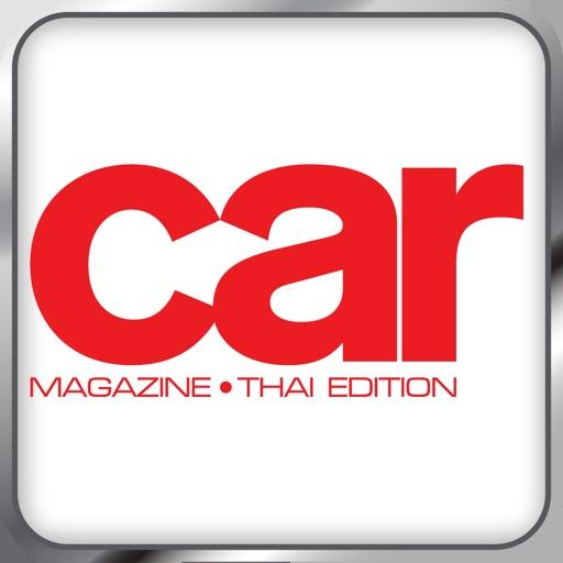 Car(Thailand)