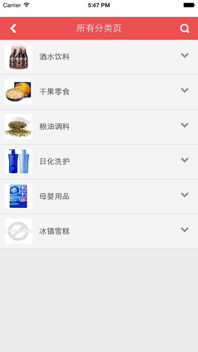 download Q直购网上商城 apps 0