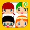 どこかな?幼児子供向け知育マッチングアプリ - iPadアプリ