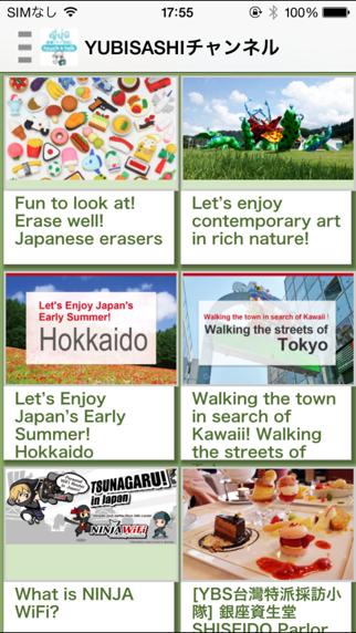 指さし会話 タイ語版-日本 touch&talkのおすすめ画像4