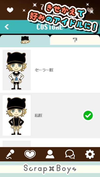 育ててアイドル - ヤマブキ - screenshot-3