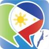 L-Lingo フィリピンタガログ語を学ぼう