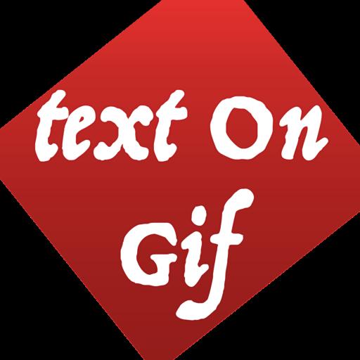 Text On Gif - Gif Maker , Gif Creator and Animator ,add text on gif, custom caption on your animated gif easily