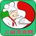 13.云南美食