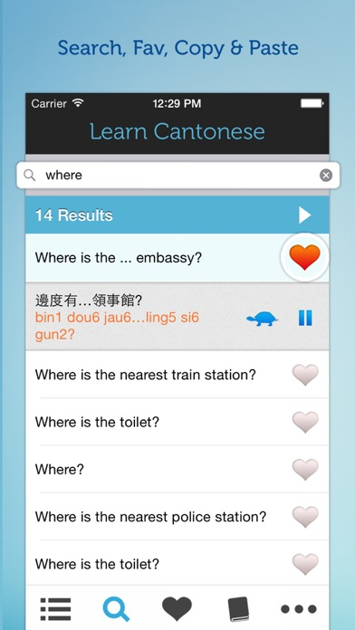 Learn Cantonese phrasebook for Travel in Hong Kong and Macauのおすすめ画像2