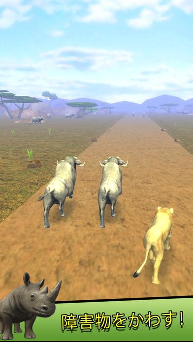 動物ゲーム - フリー サファリ 動物 レース ゲームのおすすめ画像2