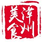 漳州小吃 icon