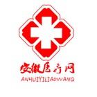 安徽医疗网 icon
