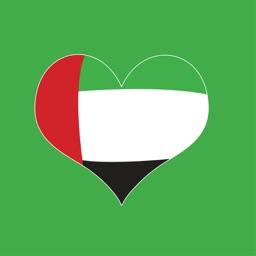 UAE Singles