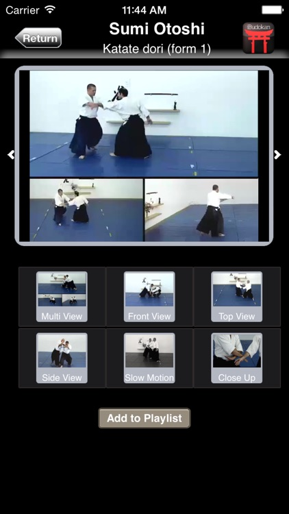 Aikido-ALL screenshot-3