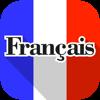 Core French Vocab - Alexei Vinidiktov