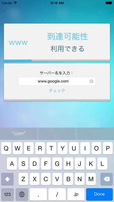 検索IPのおすすめ画像5
