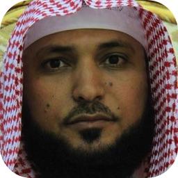 القرآن الكريم ماهر المعيقلي | تلاوة صوتية | المصحف الشريف