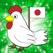 TSNews - 最新ニュース記事の日本語音声合成